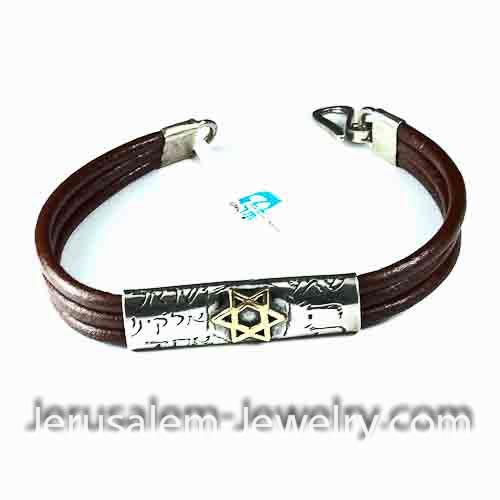 Star of David Jewelry-0047