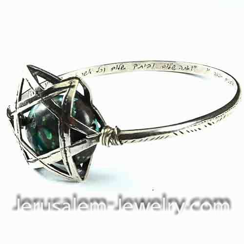 Star of David Jewelry-0058