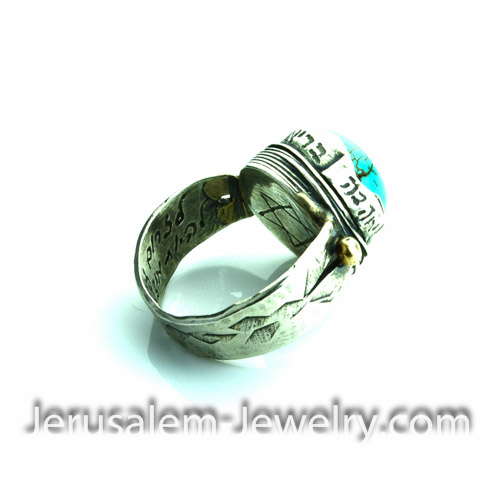 king crown silver ring gold decorated hebrew